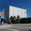 Safeguard Self Storage - Coconut Grove
