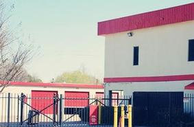Storage Units La Porte/10601 W Fairmont Pkwy